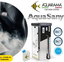 Нова машина от AQUARAMA помага в борбата с COVID-19 и други вирусни инфекции